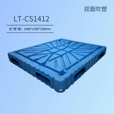 LT-CS1412(1).png